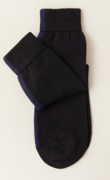 Warme Gebreide Sokken